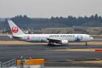Dekatyouさんが、成田国際空港で撮影した日本航空 767-346/ERの航空フォト(写真)