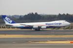 セブンさんが、成田国際空港で撮影した日本貨物航空 747-8KZF/SCDの航空フォト(写真)