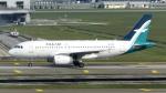 誘喜さんが、クアラルンプール国際空港で撮影したシルクエア A319-132の航空フォト(写真)