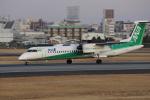 はやとまんさんが、伊丹空港で撮影したANAウイングス DHC-8-402Q Dash 8の航空フォト(写真)