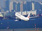 ナナオさんが、羽田空港で撮影した日本航空 737-846の航空フォト(写真)