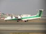 commet7575さんが、福岡空港で撮影したANAウイングス DHC-8-402Q Dash 8の航空フォト(写真)