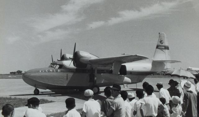 日東航空 Grumman G-73 Mallard JA5090 大分空港  航空フォト | by TKOさん