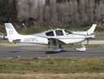 ヒリュウさんが、ホンダエアポートで撮影した個人所有 SR22 G3-GTSXの航空フォト(写真)