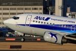 リクパパさんが、伊丹空港で撮影したANAウイングス 737-54Kの航空フォト(写真)