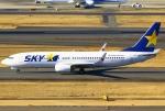 あしゅーさんが、羽田空港で撮影したスカイマーク 737-86Nの航空フォト(写真)