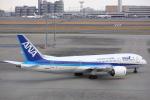 安芸あすかさんが、羽田空港で撮影した全日空 787-881の航空フォト(写真)