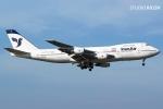 リコさんが、クアラルンプール国際空港で撮影したイラン航空 747-230BMの航空フォト(写真)