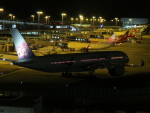 KIX787-9さんが、関西国際空港で撮影したチャイナエアライン A350-941XWBの航空フォト(写真)