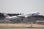 らっしーさんが、成田国際空港で撮影した日本航空 767-346/ERの航空フォト(写真)