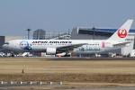 Wings Flapさんが、成田国際空港で撮影した日本航空 767-346/ERの航空フォト(写真)