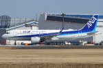 Wings Flapさんが、成田国際空港で撮影した全日空 A320-271Nの航空フォト(写真)