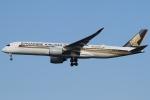 Wings Flapさんが、羽田空港で撮影したシンガポール航空 A350-941XWBの航空フォト(写真)