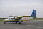ミンミンさんが、石垣空港で撮影した琉球エアーコミューター BN-2B-26 Islanderの航空フォト(写真)