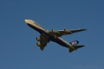 Numaさんが、オヘア国際空港で撮影した日本貨物航空 747-8KZF/SCDの航空フォト(写真)