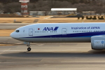 NIKKOREX Fさんが、成田国際空港で撮影した全日空 777-381/ERの航空フォト(写真)