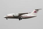 xingyeさんが、瀋陽桃仙国際空港で撮影した高麗航空 An-148-100Bの航空フォト(写真)