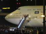 パピヨンさんが、羽田空港で撮影したサウジアラビア王国政府 747-468の航空フォト(写真)