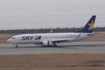 HEATHROWさんが、神戸空港で撮影したスカイマーク 737-8Q8の航空フォト(写真)