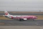 TAKA-Kさんが、羽田空港で撮影した日本トランスオーシャン航空 737-446の航空フォト(写真)