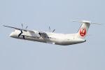 Eric Chenさんが、高雄国際空港で撮影した琉球エアーコミューター DHC-8-402Q Dash 8の航空フォト(写真)