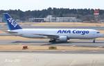 RINA-200さんが、成田国際空港で撮影した全日空 767-381Fの航空フォト(写真)
