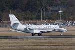 HEATHROWさんが、岡山空港で撮影したノエビア 680 Citation Sovereignの航空フォト(写真)