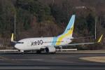 HEATHROWさんが、岡山空港で撮影したAIR DO 737-781の航空フォト(写真)