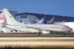 船舶妖夢さんが、伊丹空港で撮影したアメリカ空軍 C-40C BBJ (737-7CP)の航空フォト(写真)