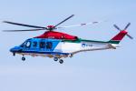 YAMMARさんが、新潟空港で撮影した新潟県消防防災航空隊 AW139の航空フォト(写真)