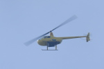 tecasoさんが、大塚山古墳で撮影したつくば航空 R44 Clipper IIの航空フォト(写真)