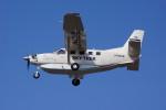 TAC MATSUさんが、八尾空港で撮影したスカイトレック Kodiak 100の航空フォト(写真)