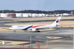 Timothyさんが、成田国際空港で撮影したマレーシア航空 A330-323Xの航空フォト(写真)