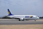 ワイエスさんが、鹿児島空港で撮影したスカイマーク 737-8HXの航空フォト(写真)