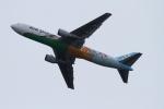 twining07さんが、羽田空港で撮影したAIR DO 767-381の航空フォト(写真)