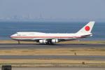 PW4090さんが、羽田空港で撮影した航空自衛隊 747-47Cの航空フォト(写真)