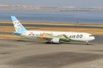 PW4090さんが、羽田空港で撮影したAIR DO 767-381の航空フォト(写真)