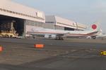 ピーノックさんが、羽田空港で撮影した航空自衛隊 747-47Cの航空フォト(写真)