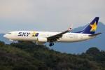 ばっきーさんが、福岡空港で撮影したスカイマーク 737-8Q8の航空フォト(写真)