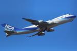 ハンバーグ師匠さんが、成田国際空港で撮影した日本貨物航空 747-4KZF/SCDの航空フォト(写真)