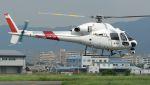 航空見聞録さんが、八尾空港で撮影した朝日航洋 AS355Nの航空フォト(写真)
