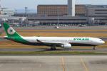 りんたろうさんが、羽田空港で撮影したエバー航空 A330-302の航空フォト(写真)