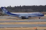 神宮寺ももさんが、成田国際空港で撮影した日本貨物航空 747-4KZF/SCDの航空フォト(写真)
