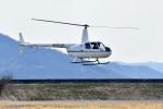 Gambardierさんが、岡南飛行場で撮影したローゼン航空 R44 Ravenの航空フォト(写真)