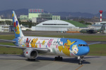 senyoさんが、名古屋飛行場で撮影した全日空 767-381の航空フォト(写真)