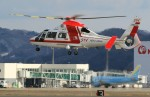 poohさんが、花巻空港で撮影した朝日航洋 AS365N3 Dauphin 2の航空フォト(写真)