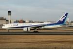 RJFT Spotterさんが、伊丹空港で撮影した全日空 777-281/ERの航空フォト(写真)
