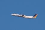 mild lifeさんが、伊丹空港で撮影した日本エアコミューター DHC-8-402Q Dash 8の航空フォト(写真)