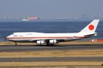 maverickさんが、羽田空港で撮影した航空自衛隊 747-47Cの航空フォト(写真)