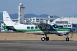 よっしぃさんが、名古屋飛行場で撮影した共立航空撮影 208 Caravan Iの航空フォト(写真)